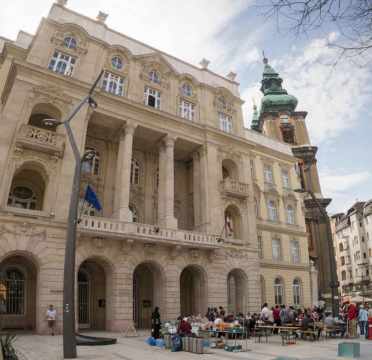 Университетская площадь Egyetem tér