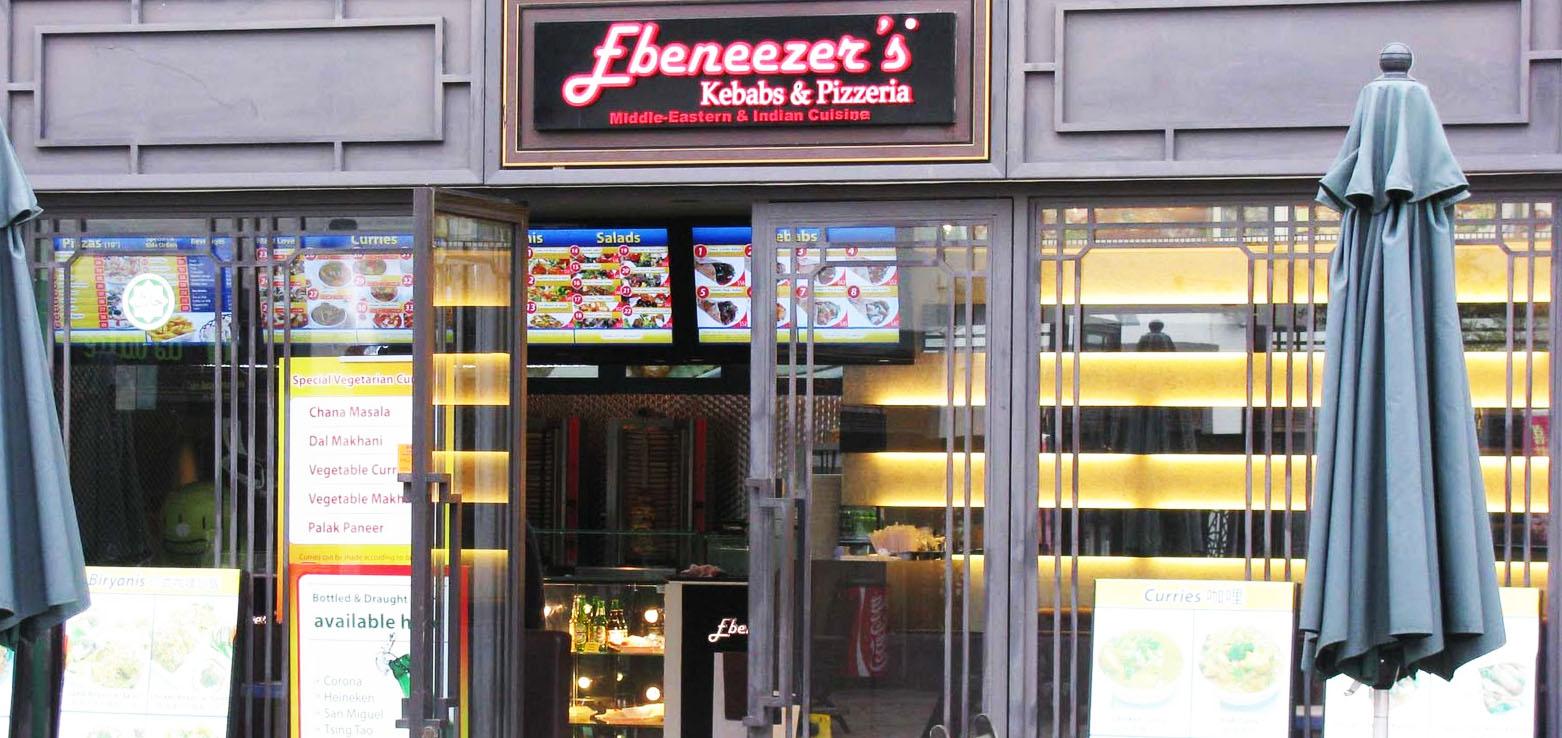 Ebeneezer's Kebabs & Pizzeria