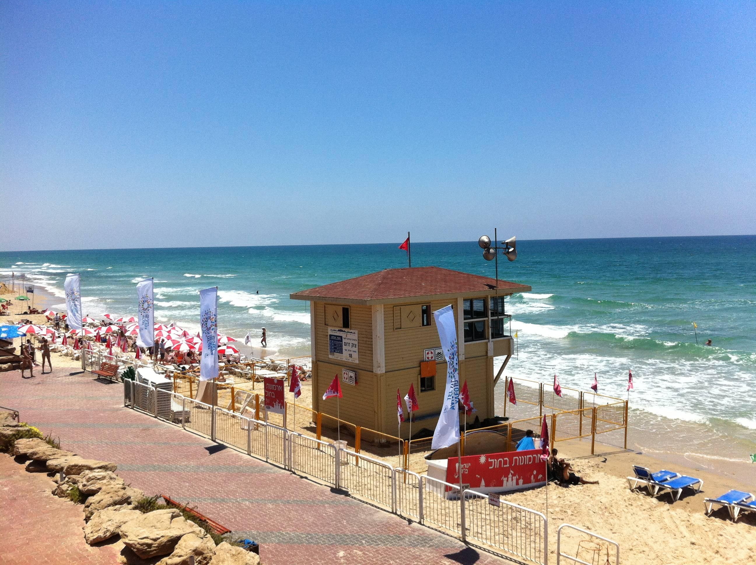 Tel Baruch South Beach