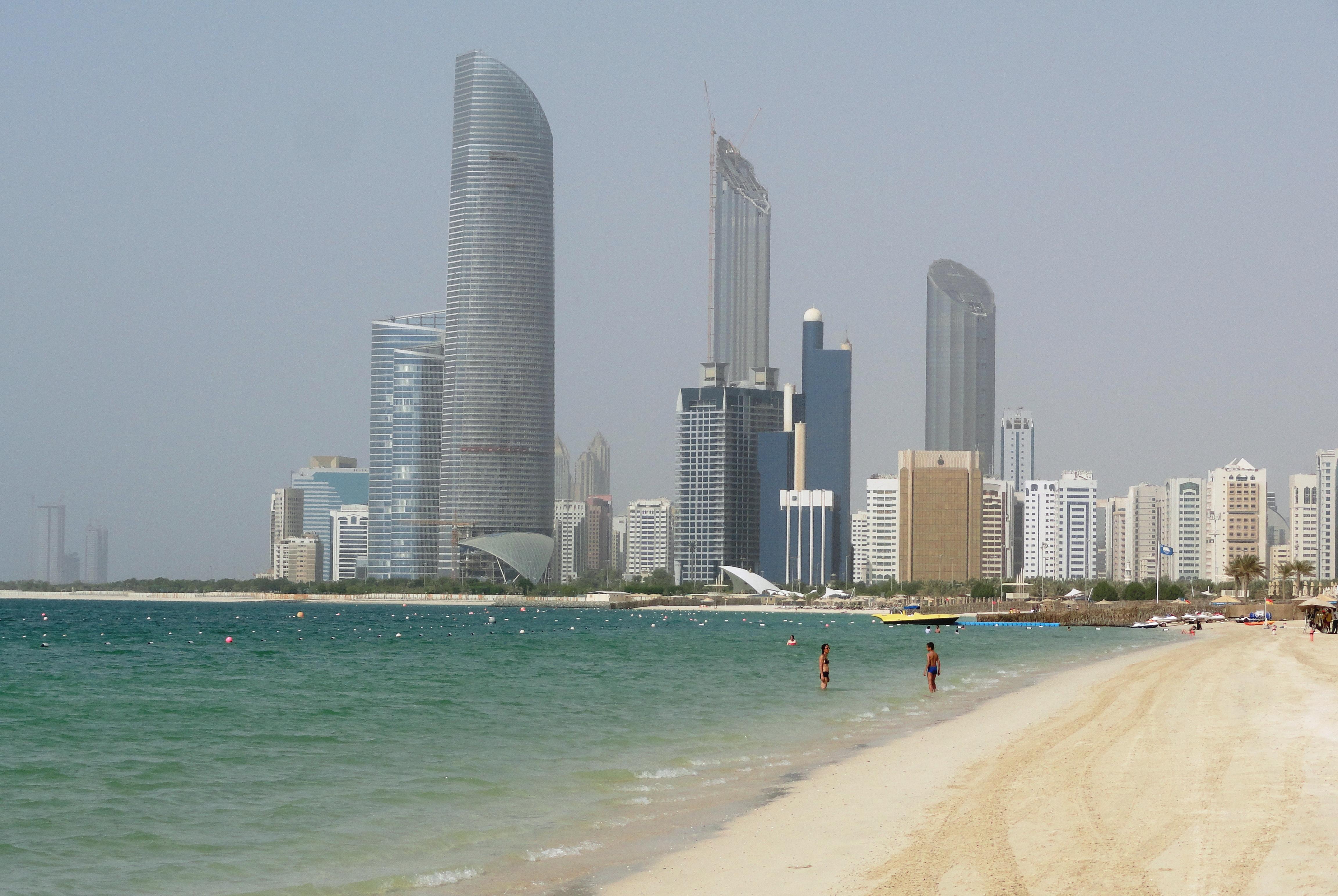 Набережная Corniche