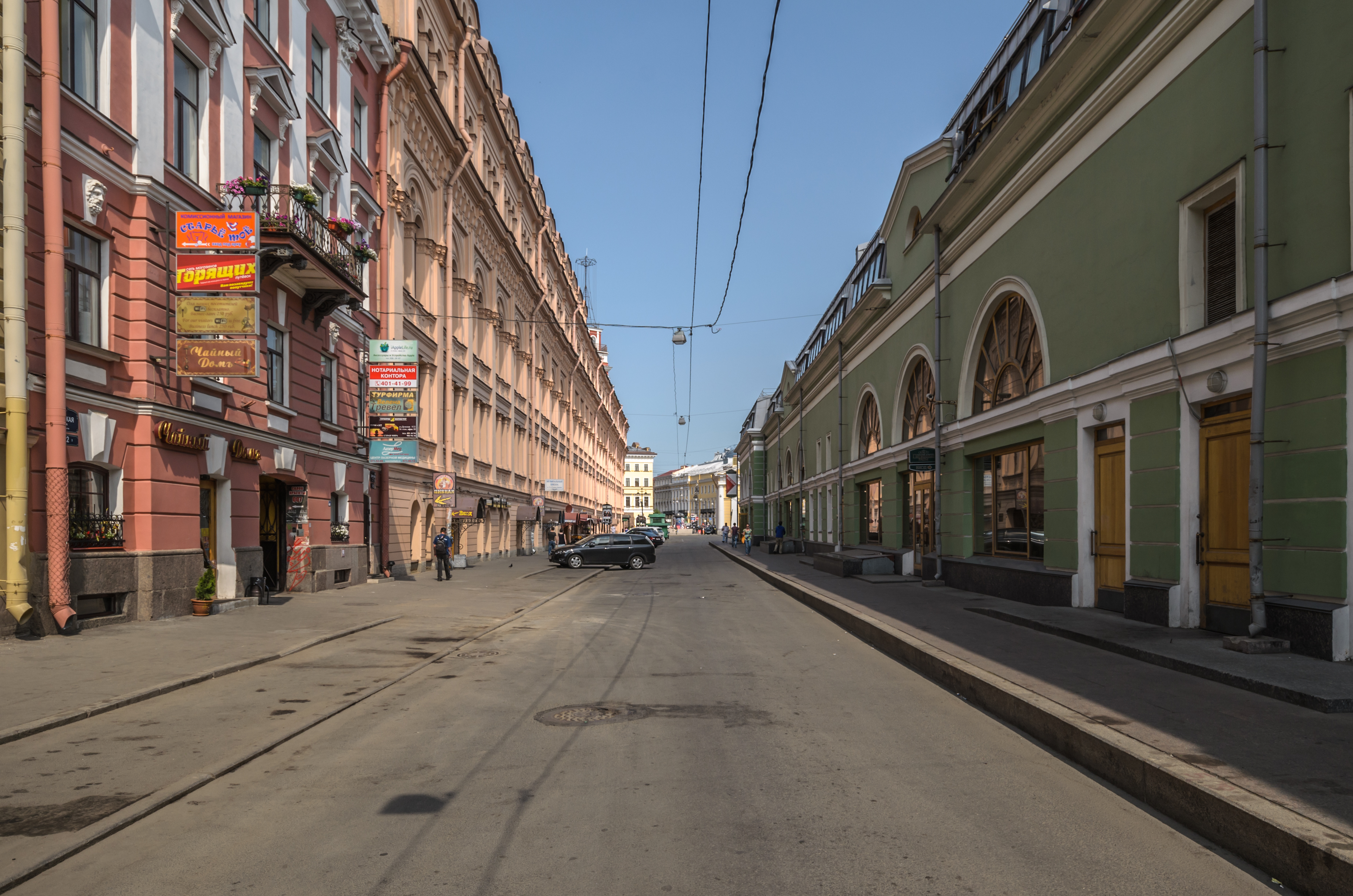 Думская улица