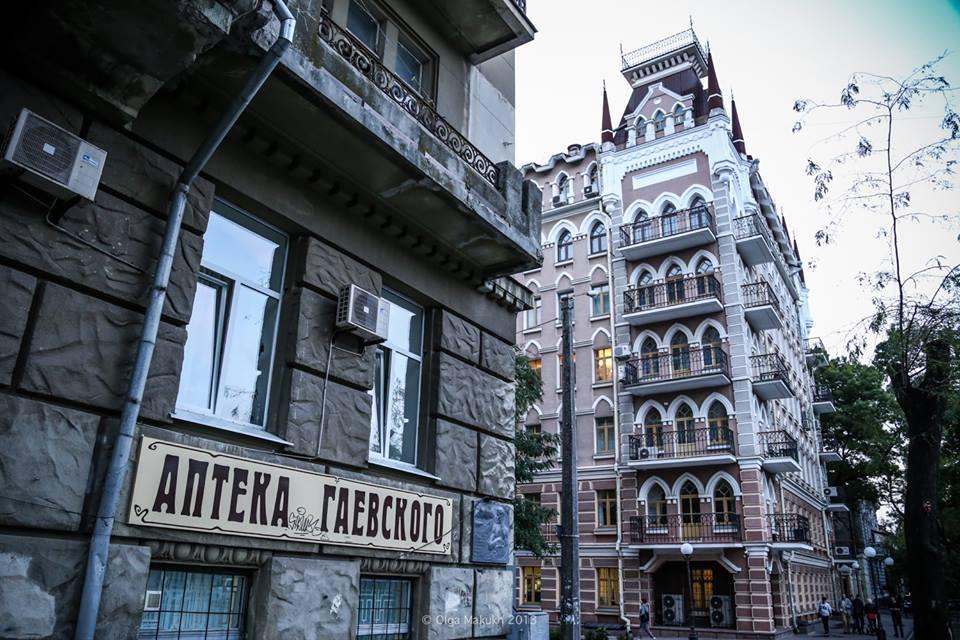 Маразлиевская улица