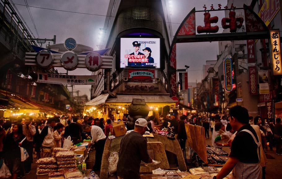 Ameyoko Market