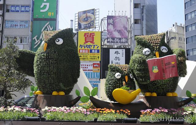 Другой Токио: день в квартале Икебукуро