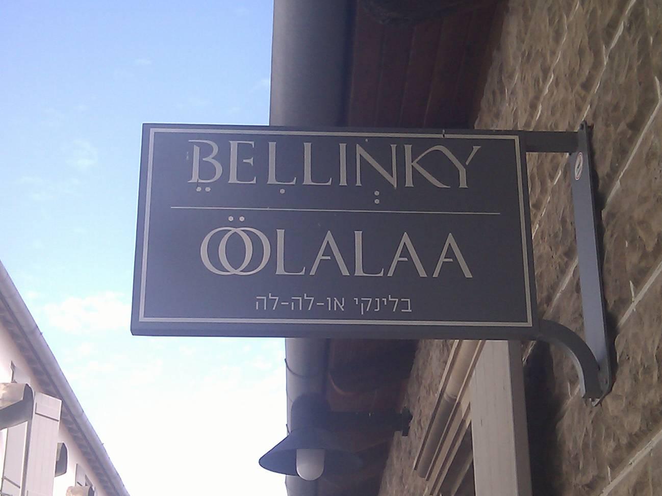 Bellinky Oolalaa
