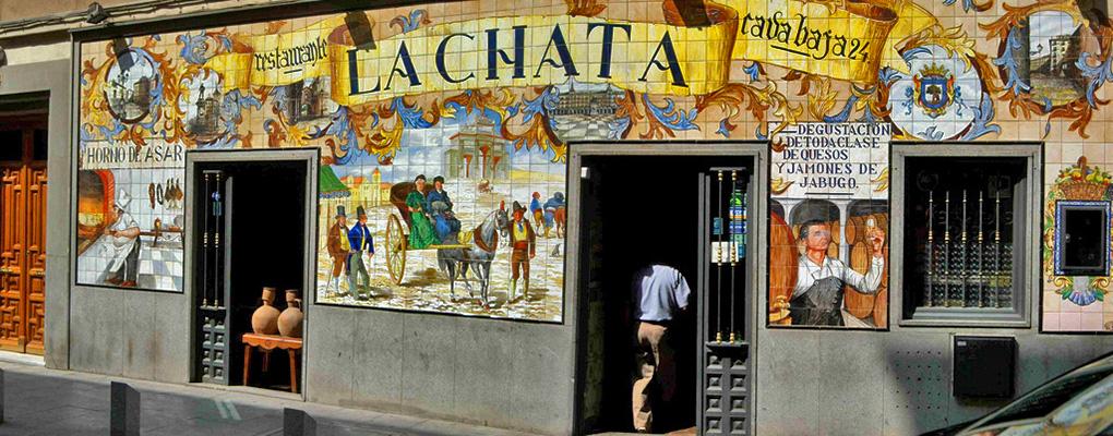 Пейте на здоровье: бары Мадрида