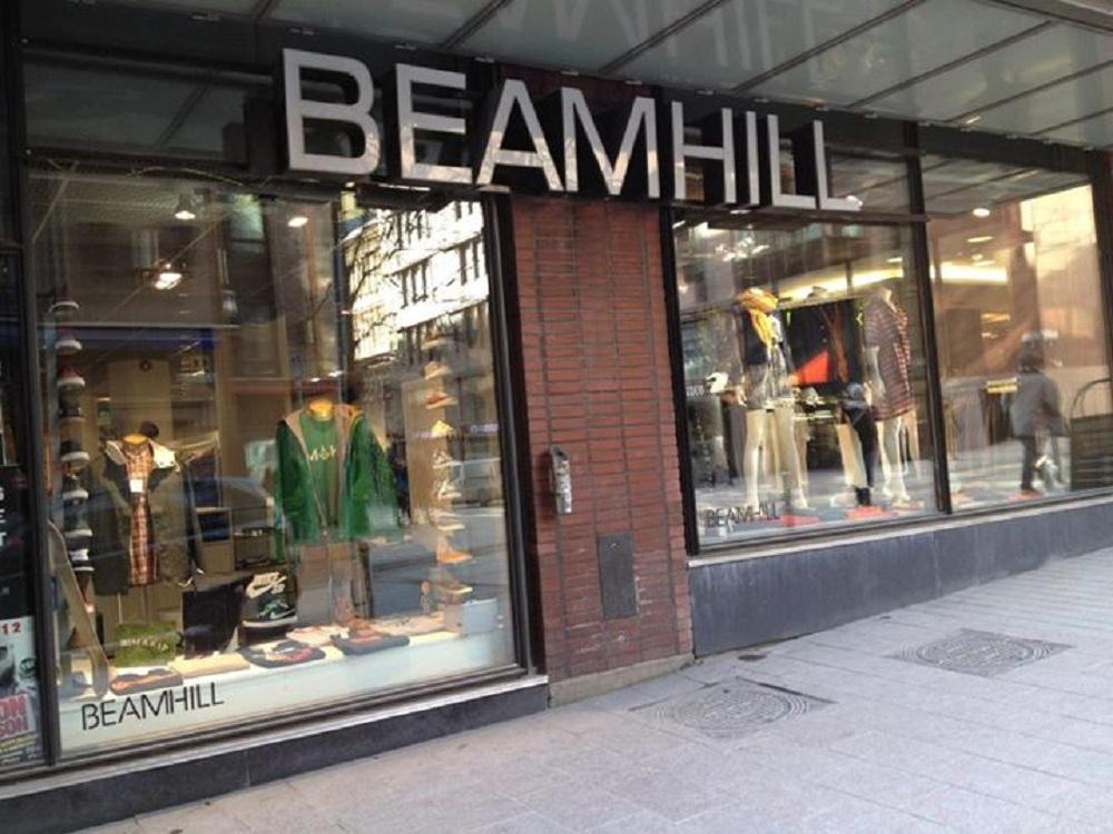 BEAMHILL