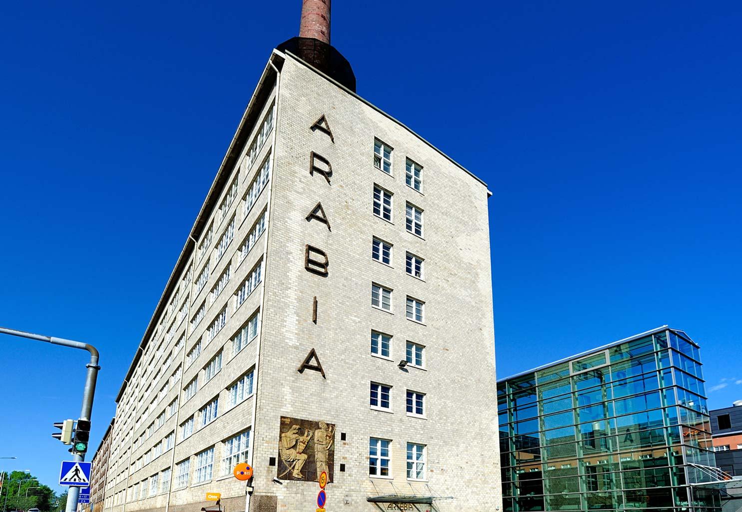 Район фабрики Arabia