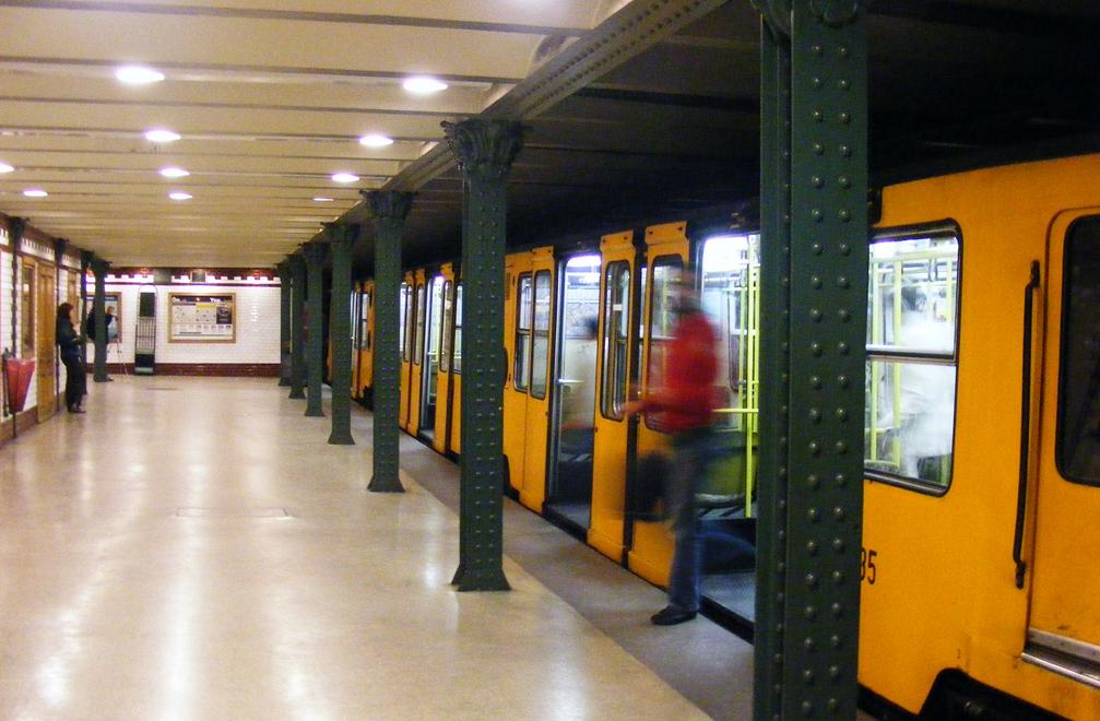 Cтаринное метро