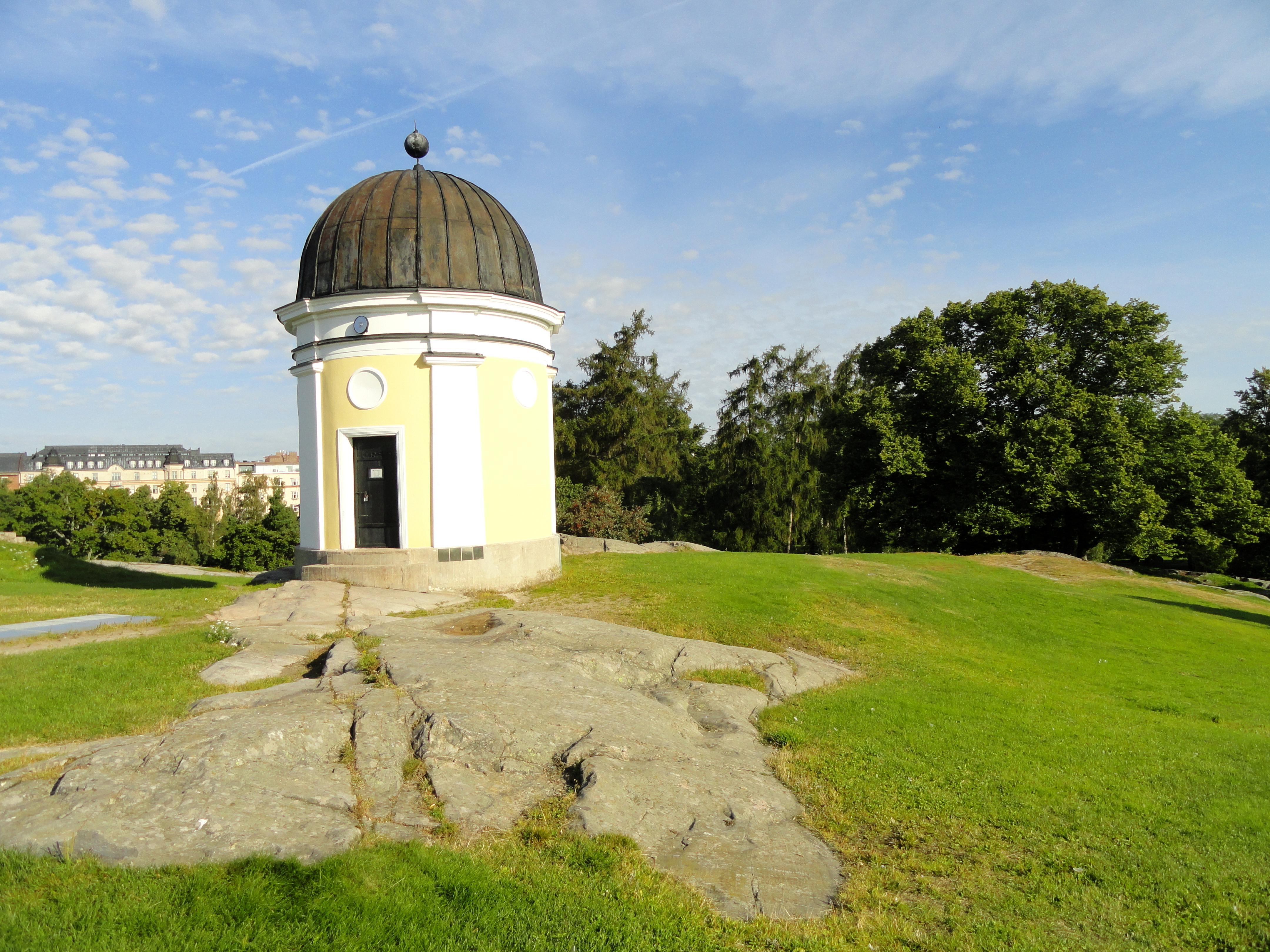 Обсерватория Ursa