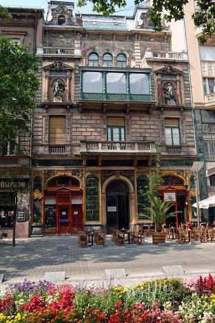 Венгерский дом фотографии
