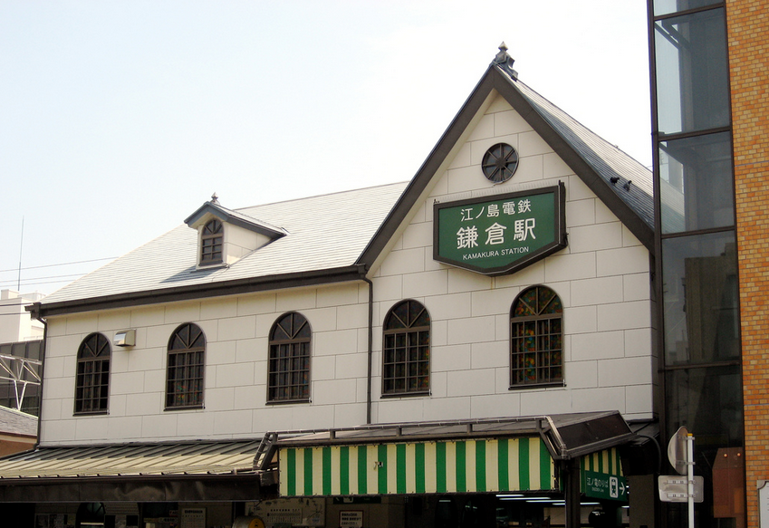 Kamakura station