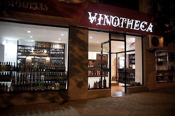 Vinotheca Wine Shop