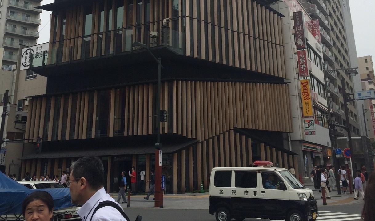 Туристический центр Asakusa