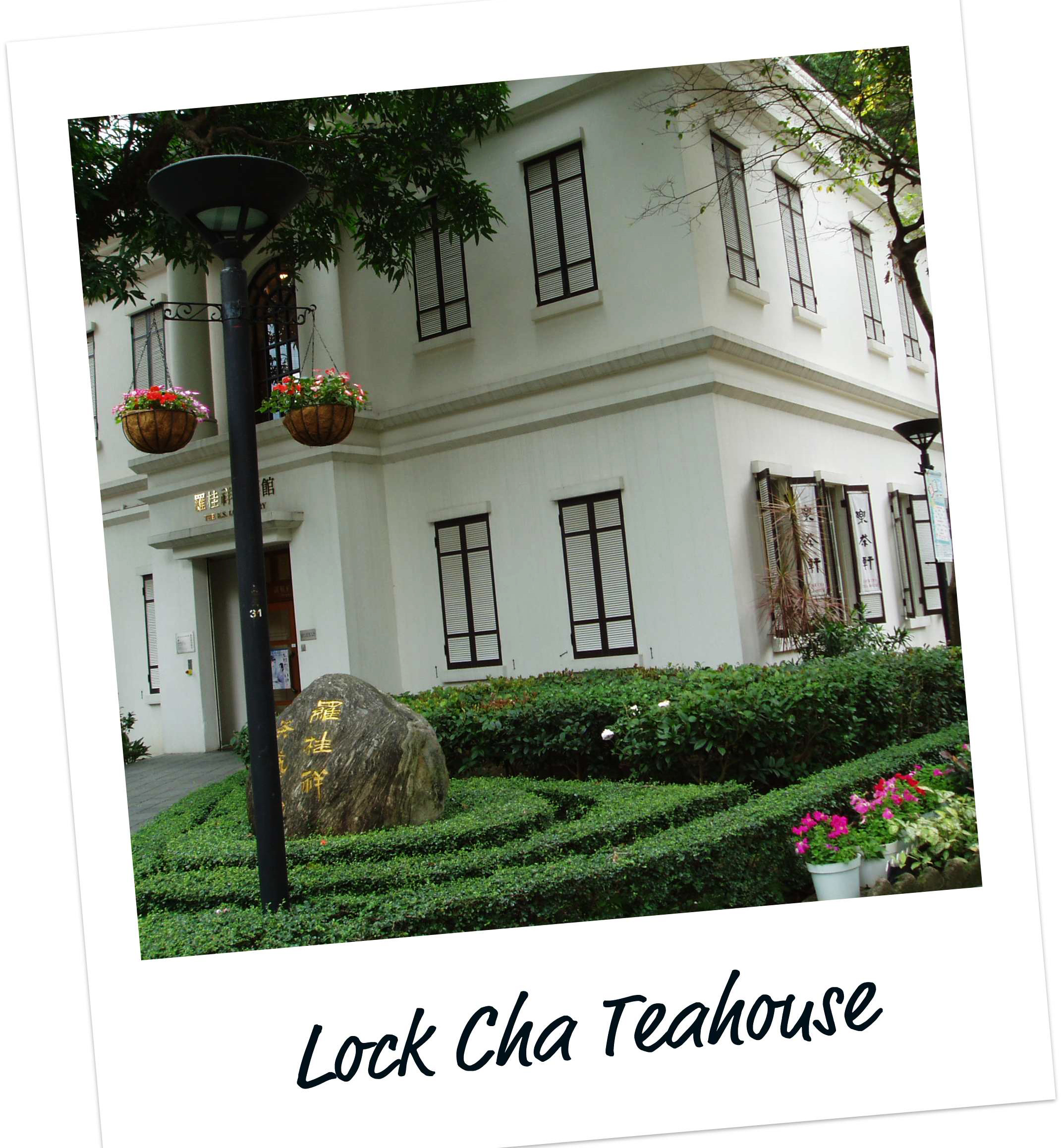 Lock Cha