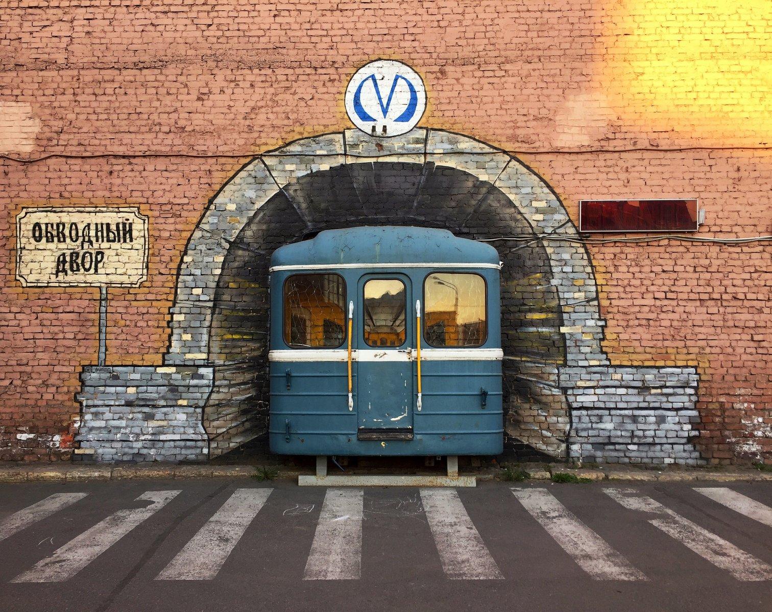 Декоративное граффити «Вагон метро»