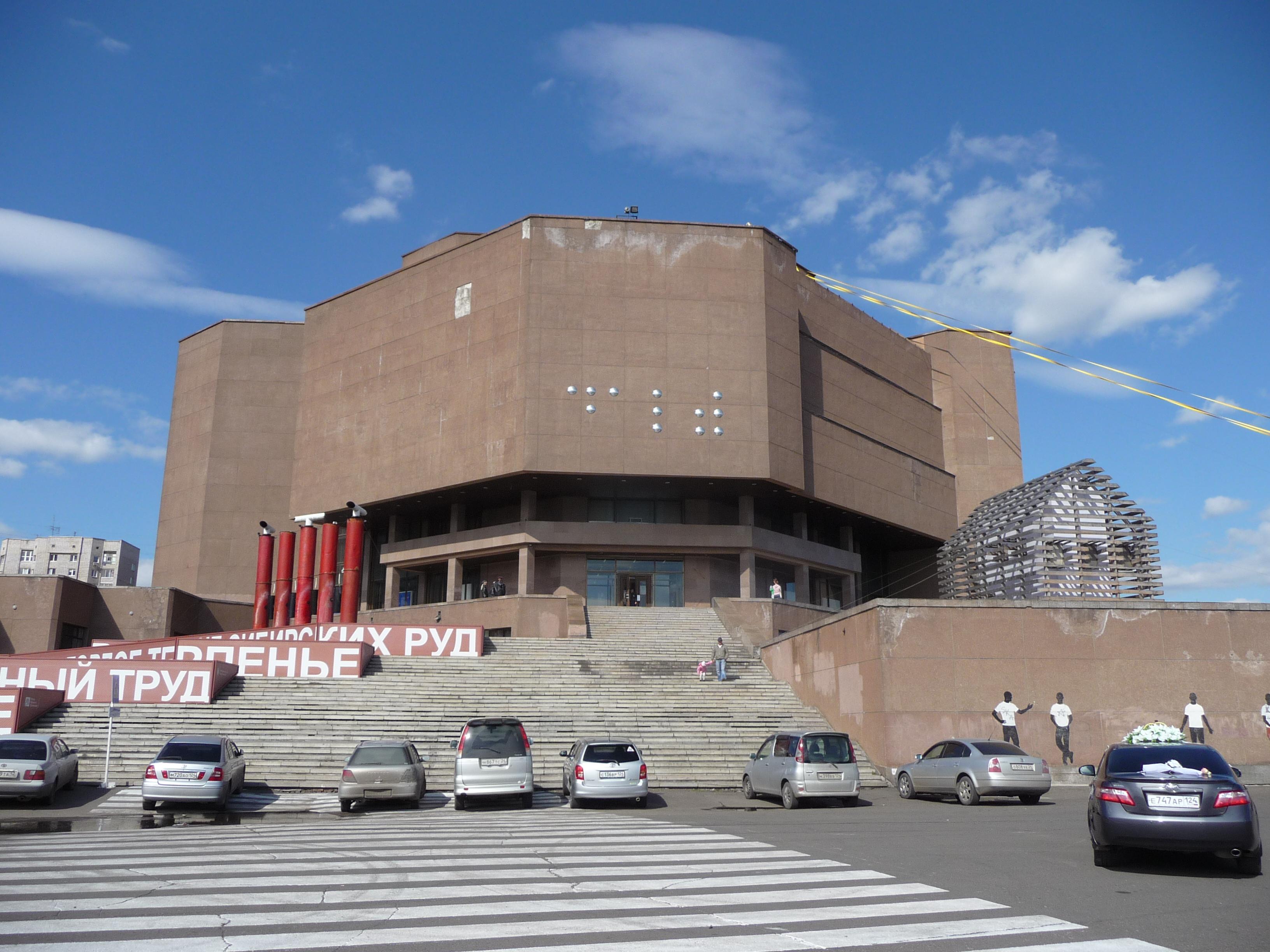 Музейный центр «Площадь Мира»