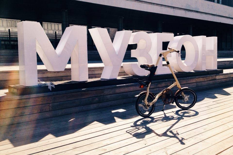 Велопрокат в Музеоне