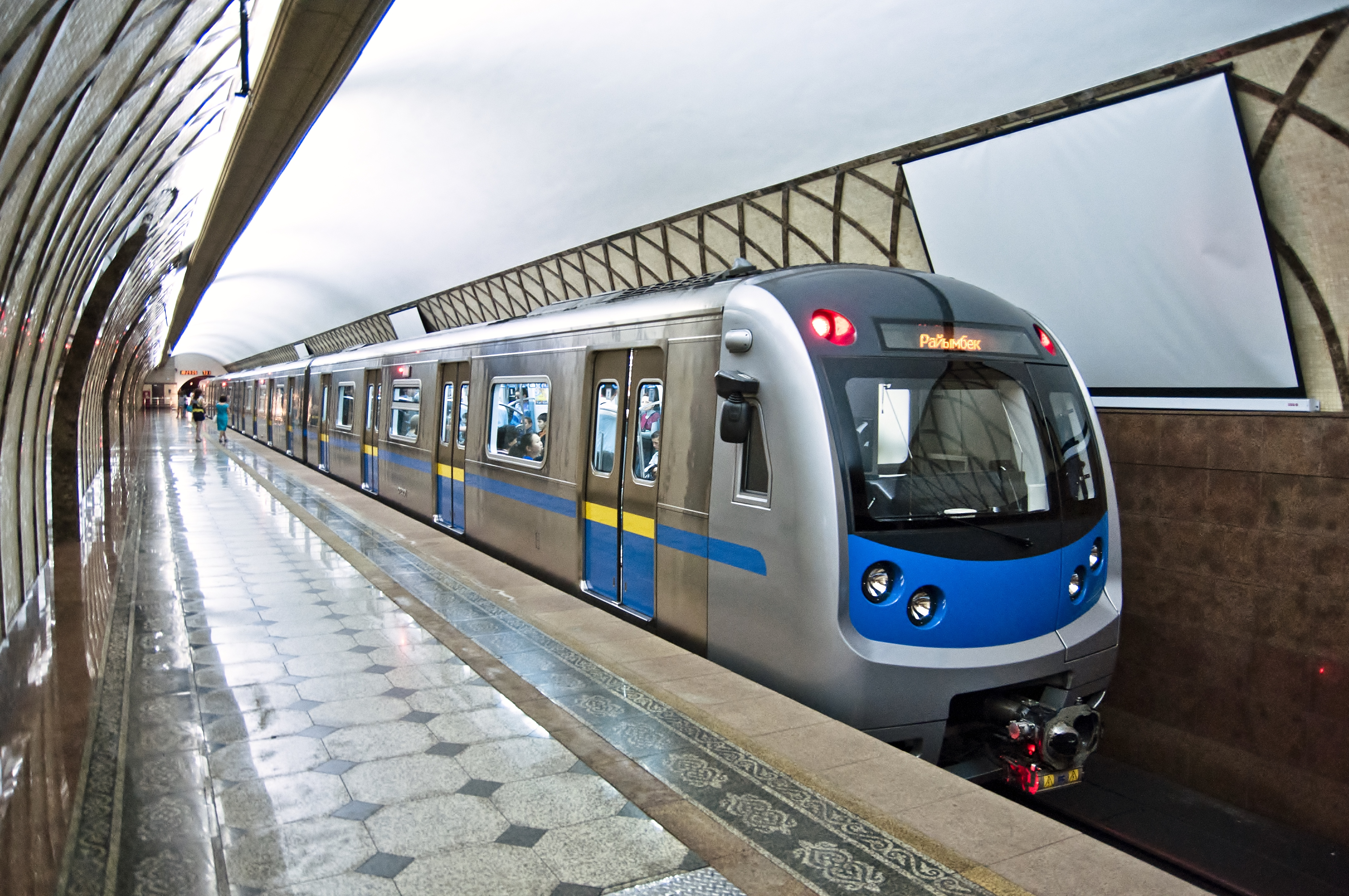 Алма-атинское метро