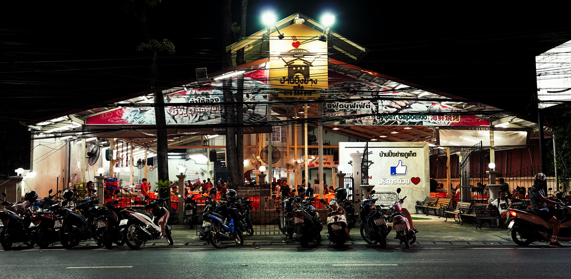 Тайский буфет House Grill Phuket