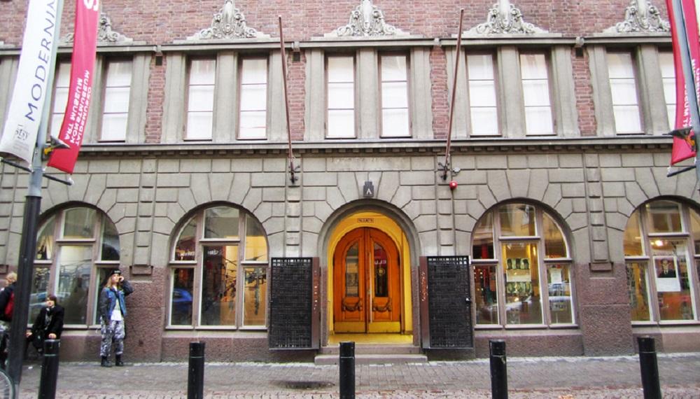 Amos Anderson Art Museum