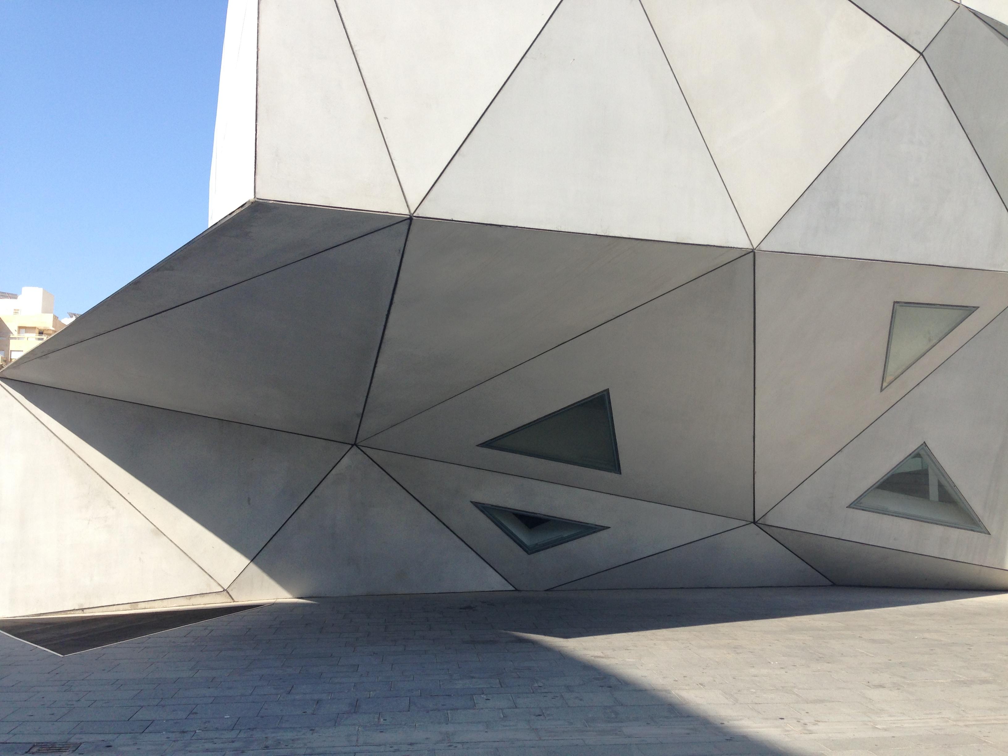 Тель-авивский музей искусств. Новое здание.