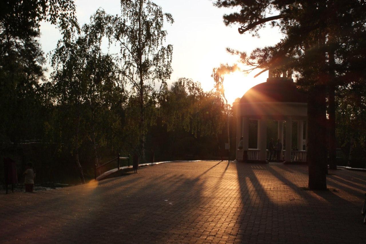 Центральный парк культуры и отдыха им. Ю.А.Гагарина