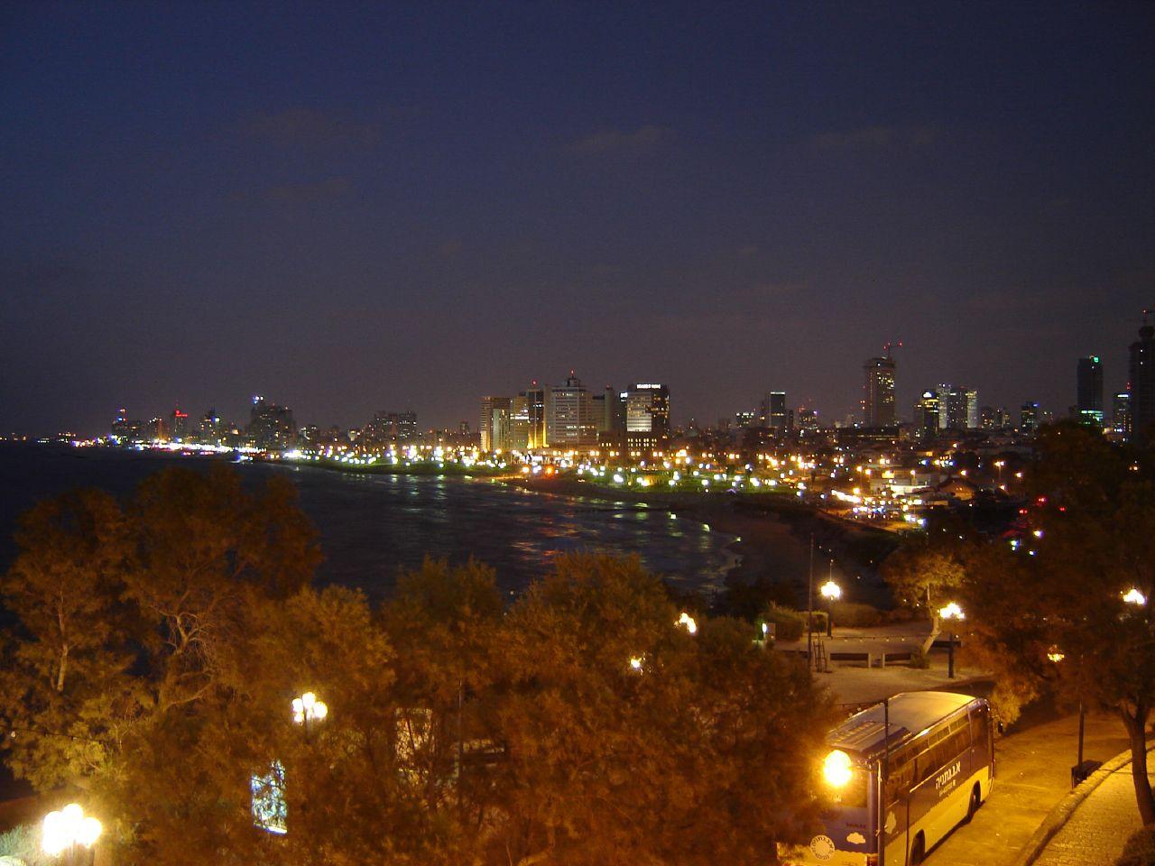 Mifrats Shlomo Promenade