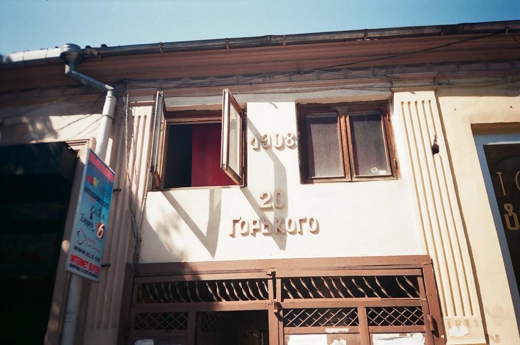 Комната в Старом Батуми