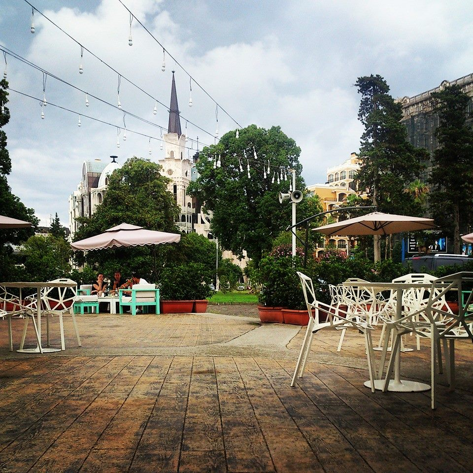 Café Gardens