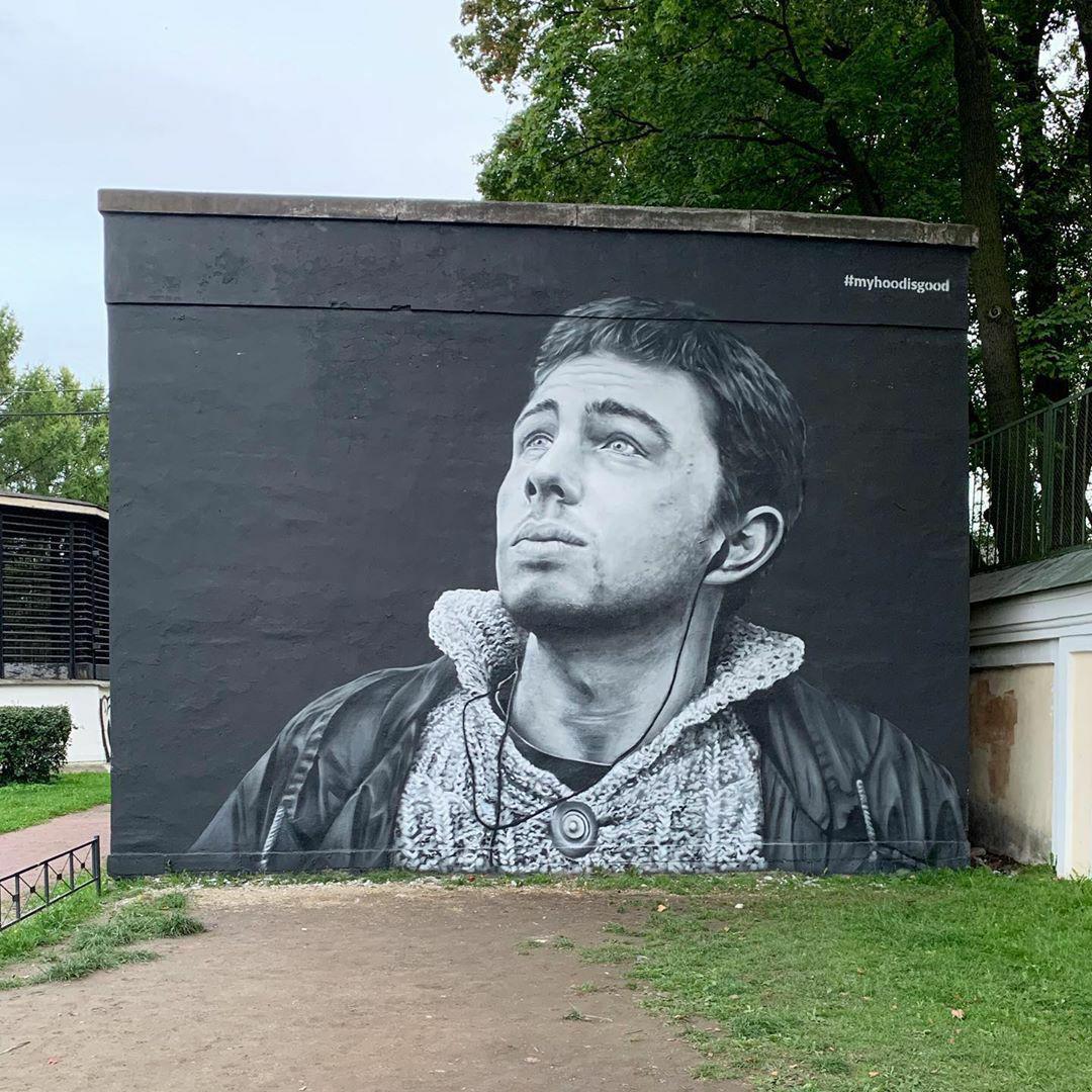 Граффити с Сергеем Бодровым