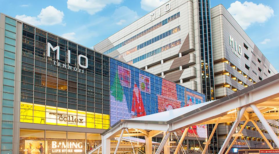 Торговый центр Tennoji Mio Plaza Mall
