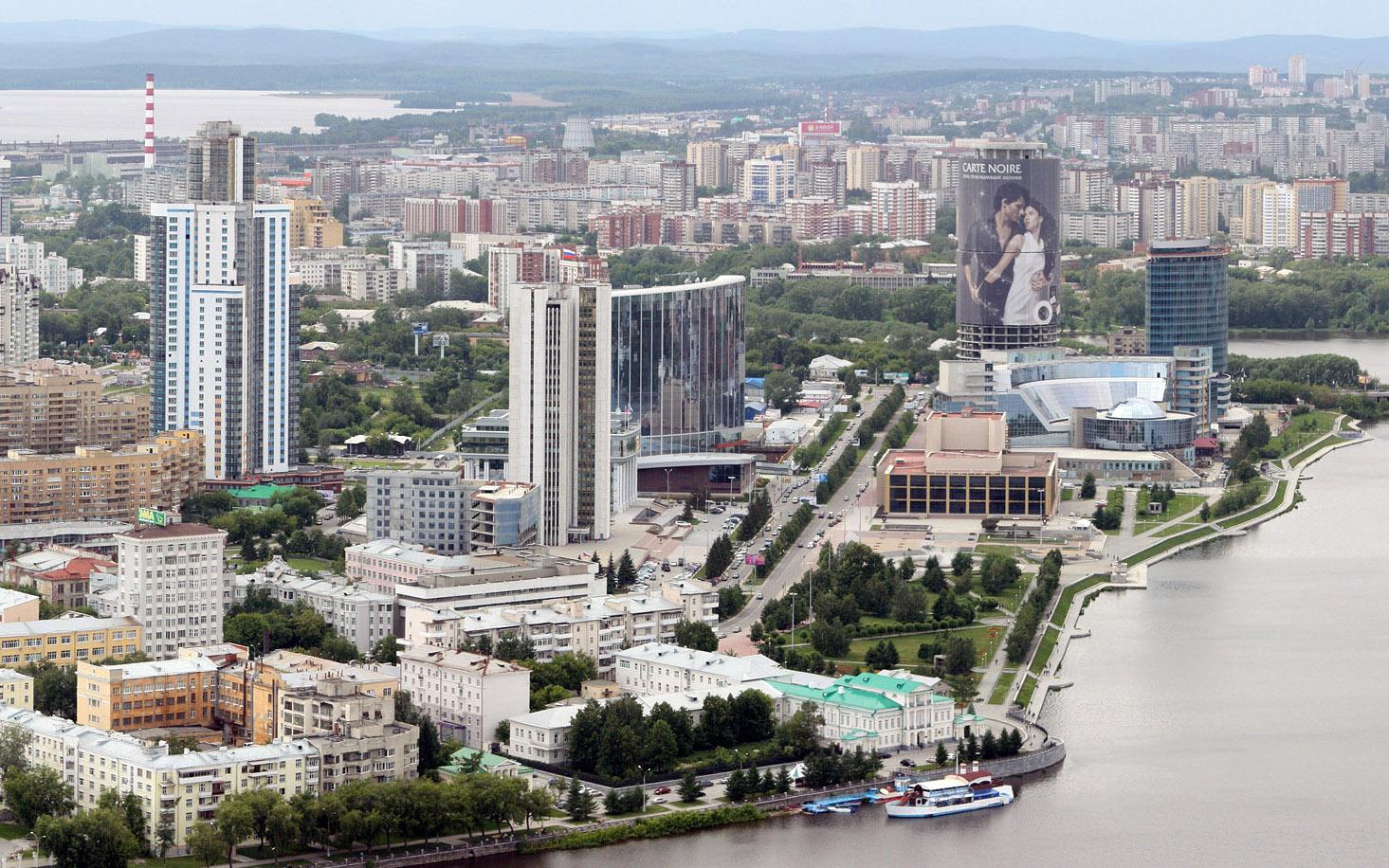 Романтичный конструктивизм Екатеринбурга