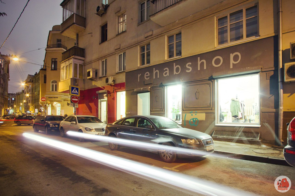Rehabshop