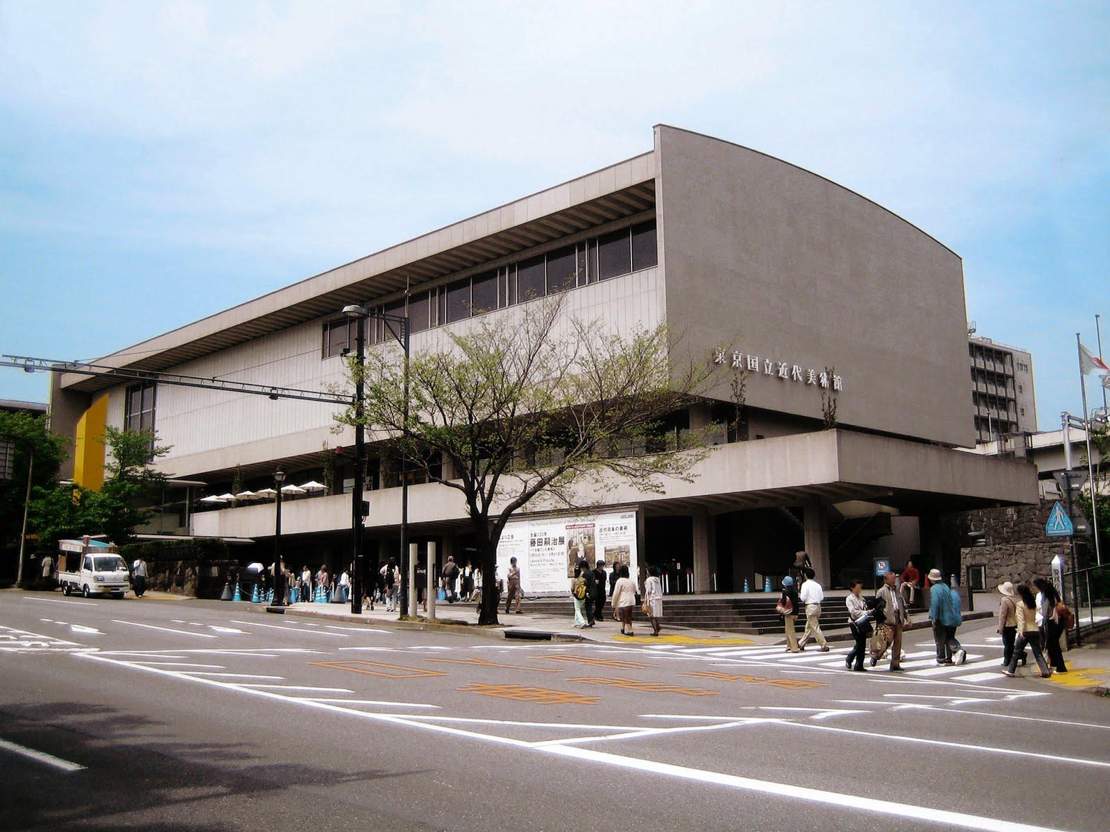 National Museum of Modern Art (MOMAT)