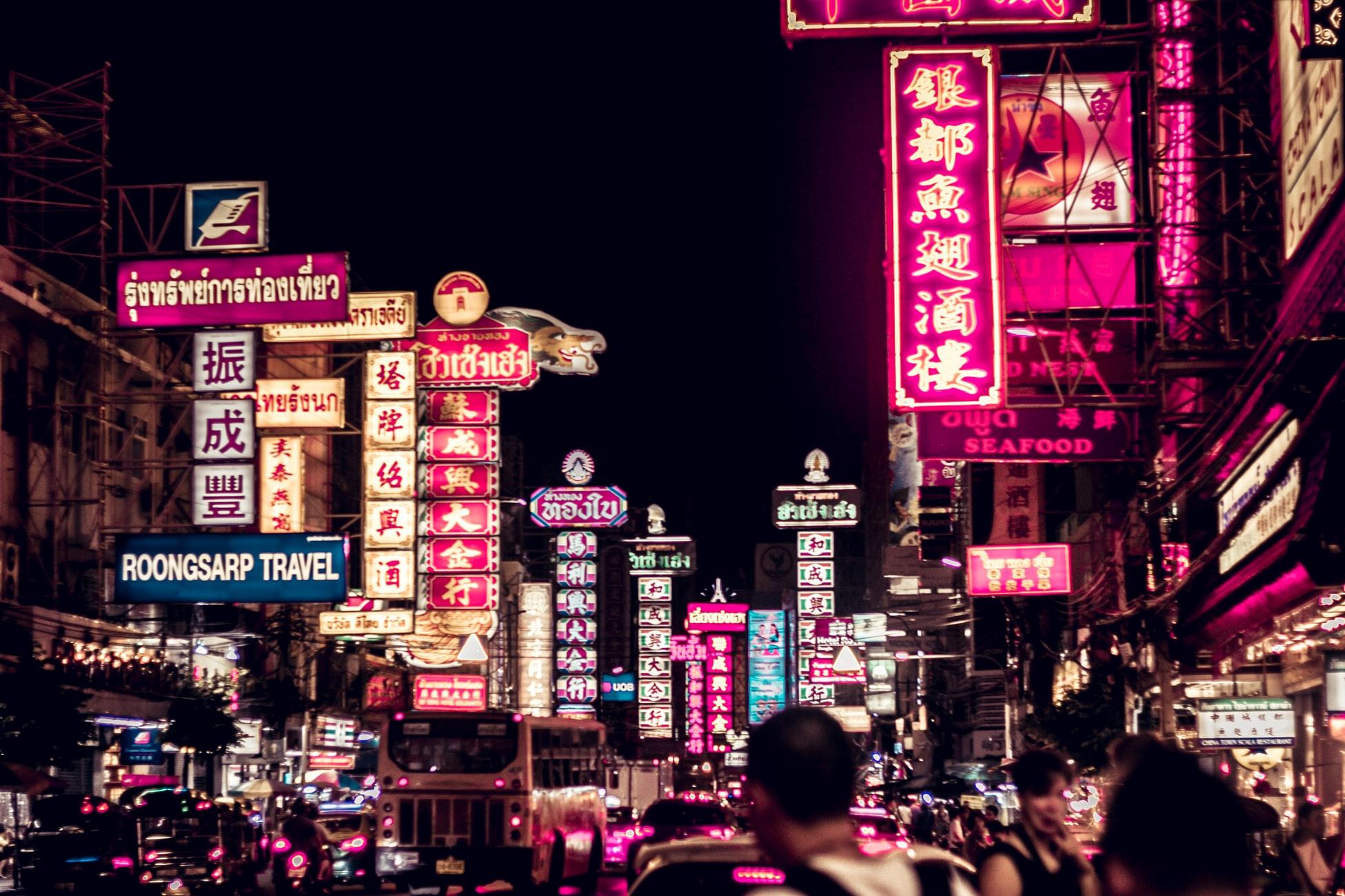 Район Chinatown