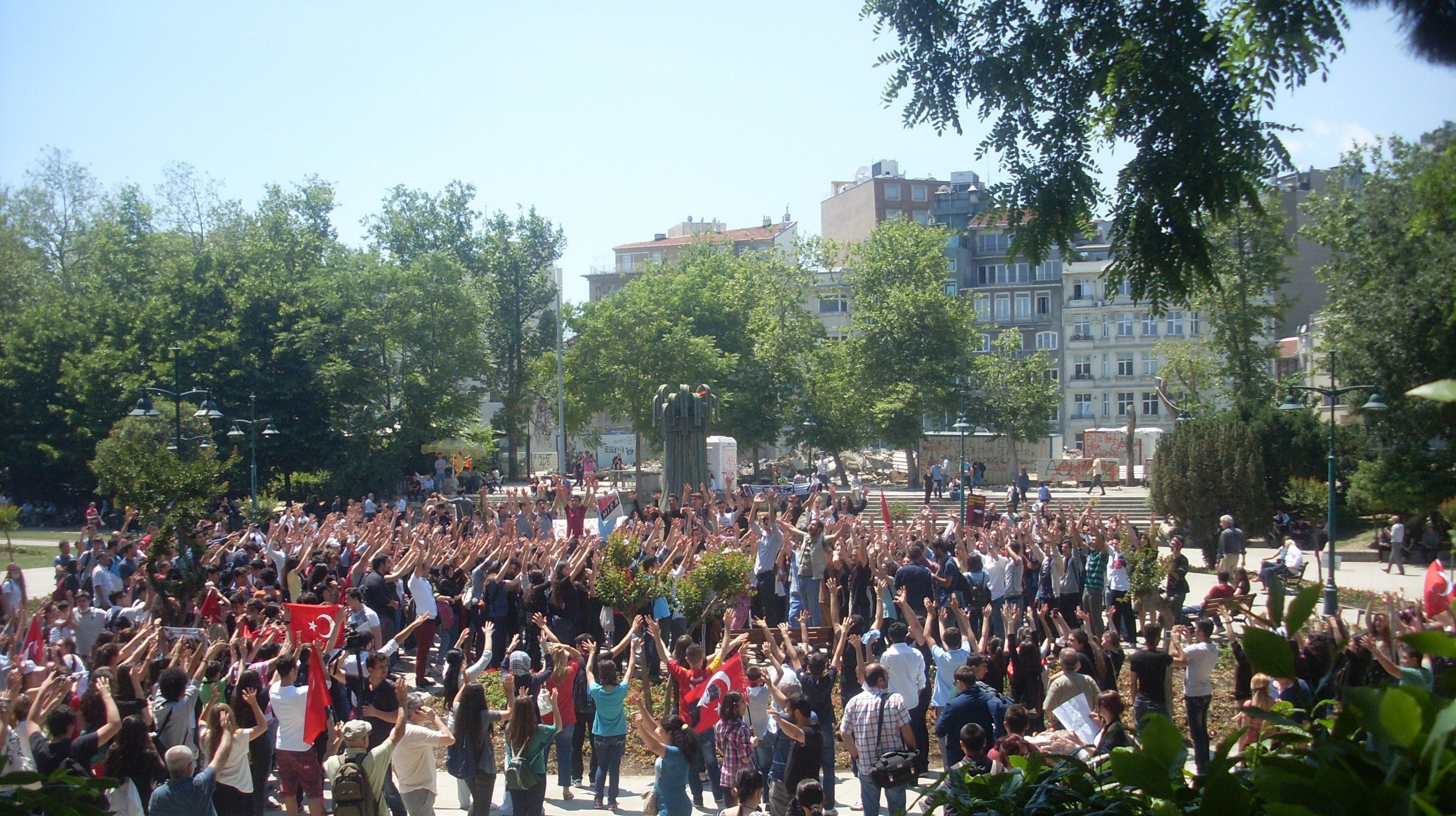 Парк Gezi