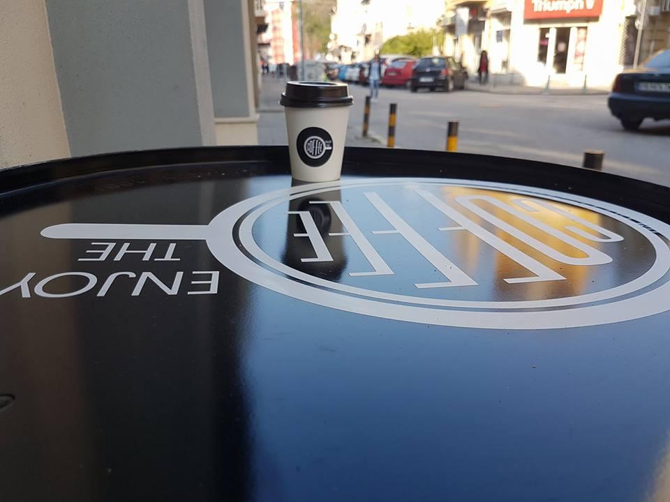 Enjoy the Coffee