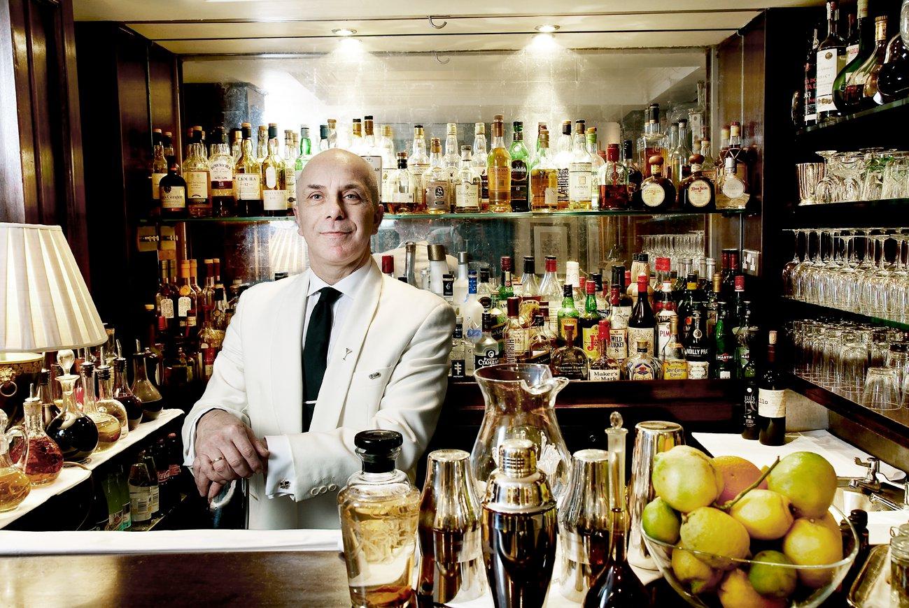 Dukes Bar