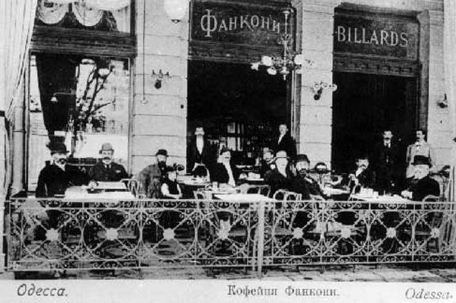 Fanconi 1872