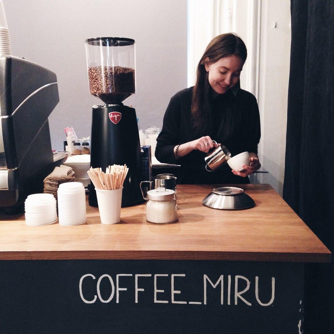 Coffee miru
