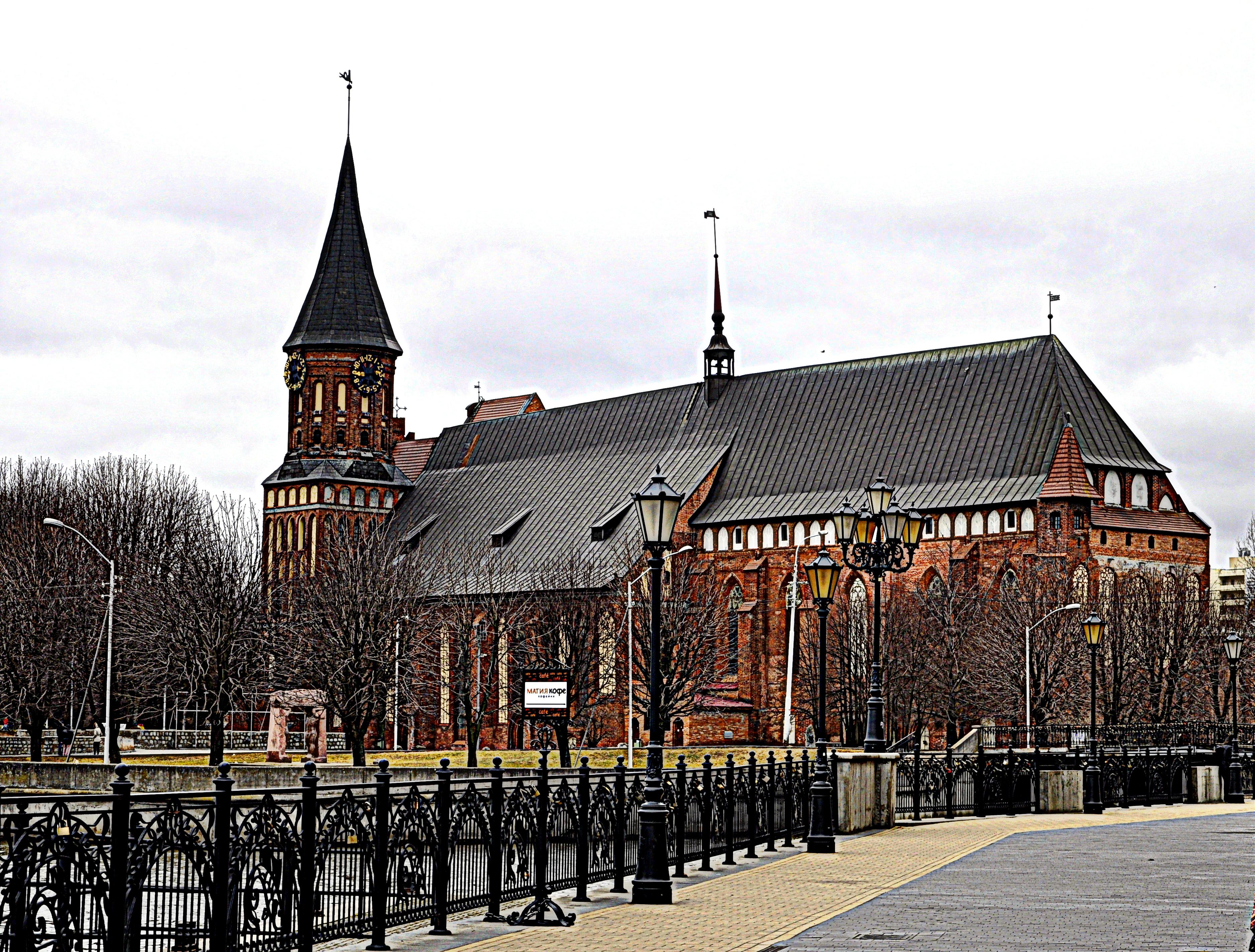Кафедральный собор Кенигсберга