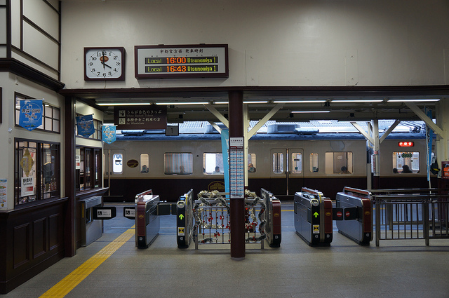 Станция Tobu-Nikko