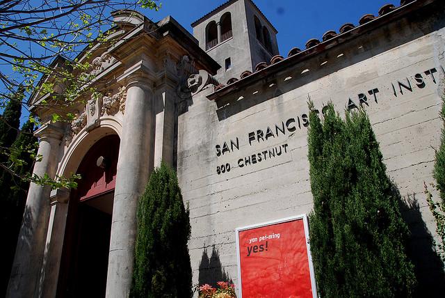 Академия Искусств Сан-Франциско