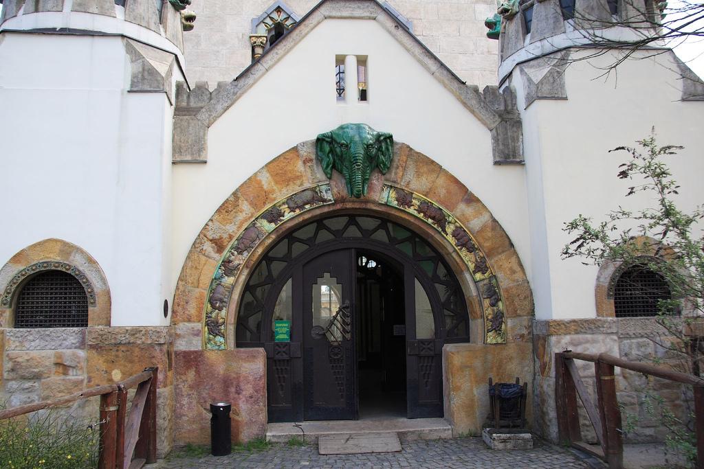 Будапештский зоопарк и ботанический сад