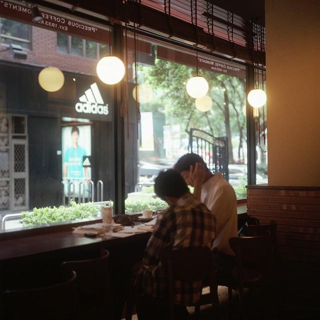 Ueshima Coffee Shop (Ueshima kissaten)