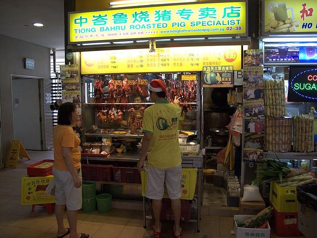 Tiong Bahru Roasted Pig
