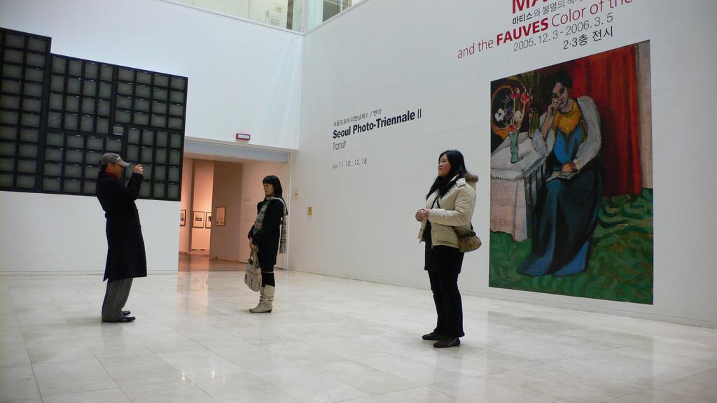 Сеульский музей искусств (SeMA)