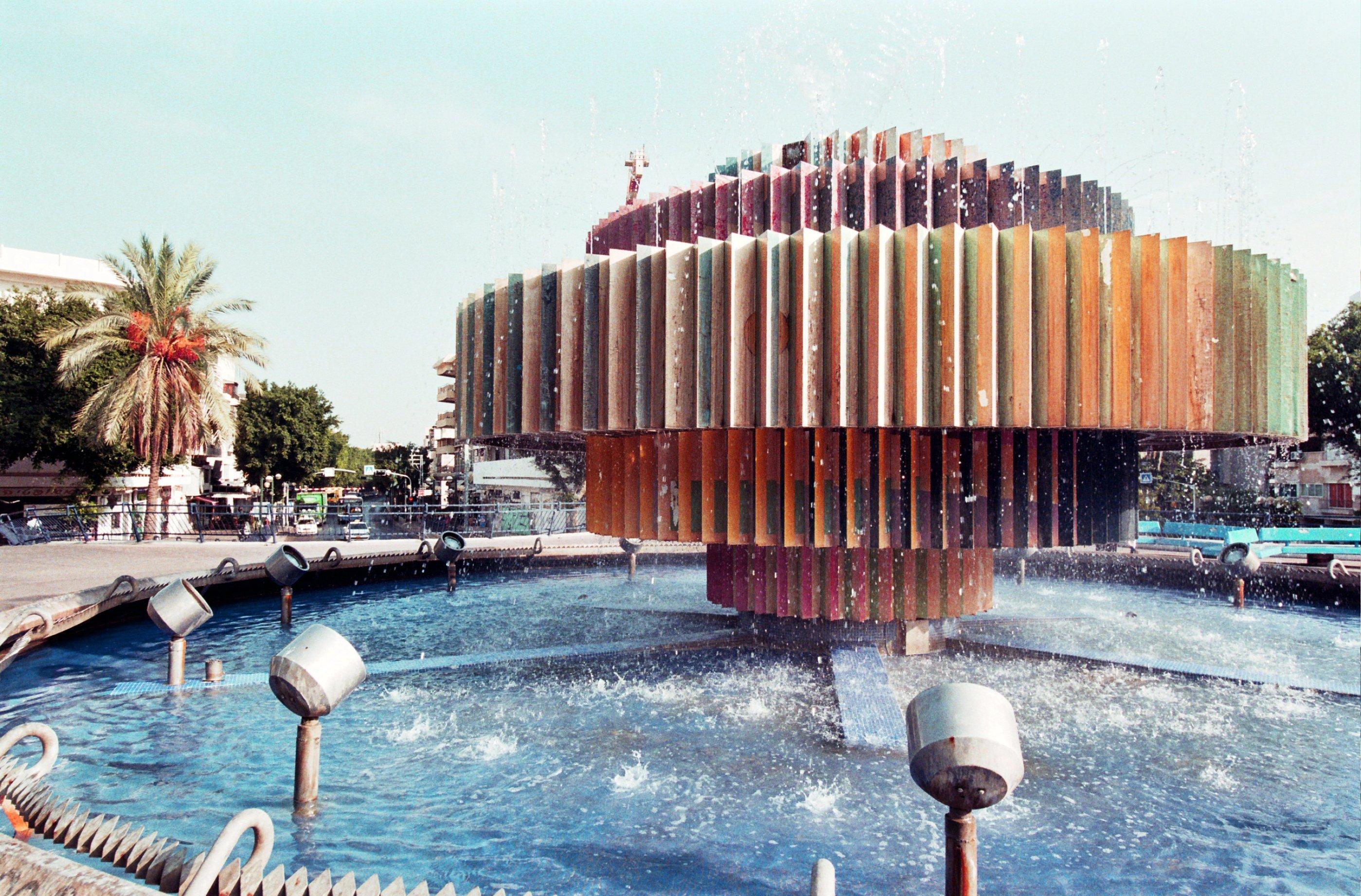 Площадь Дизенгоф
