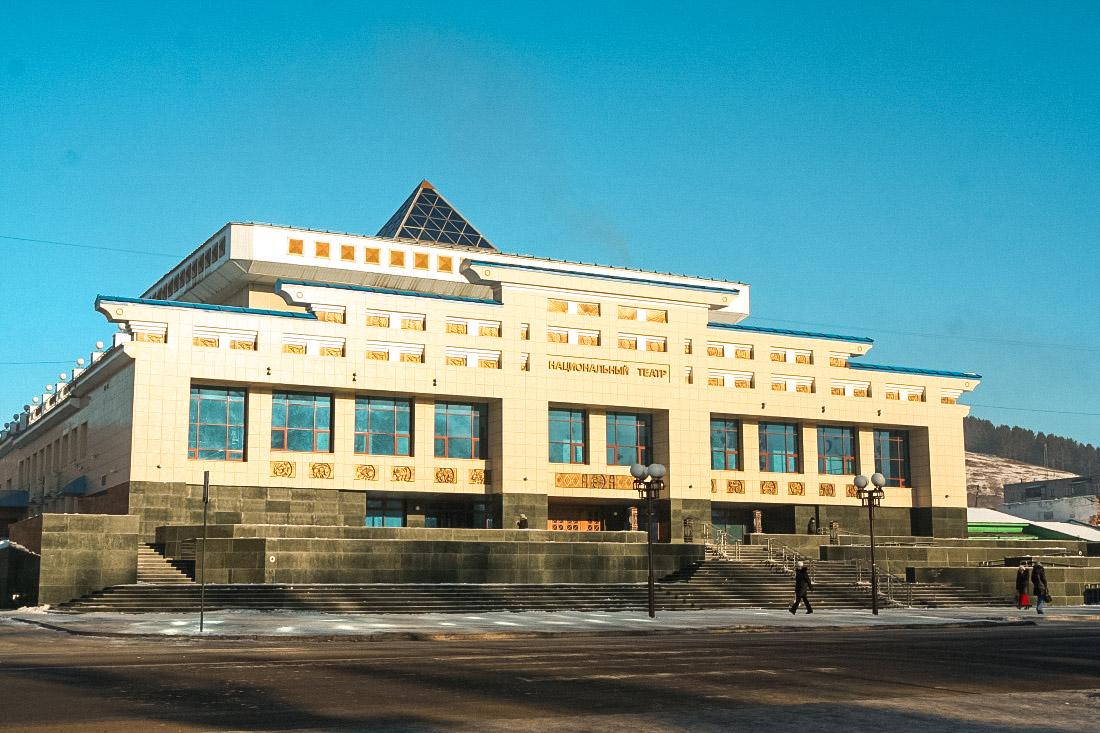 Республиканский драматический национальный театр